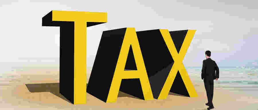 一般纳税人应该如何注销?具体的注销流程是什么?