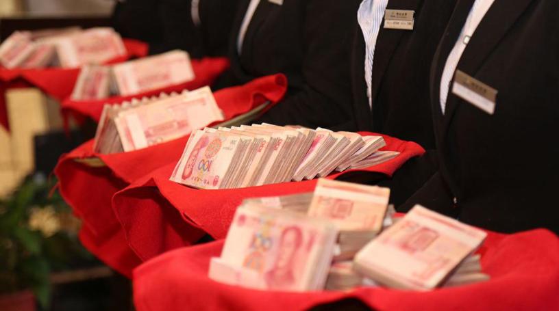 年终奖个人所得税计算方法是怎样的?