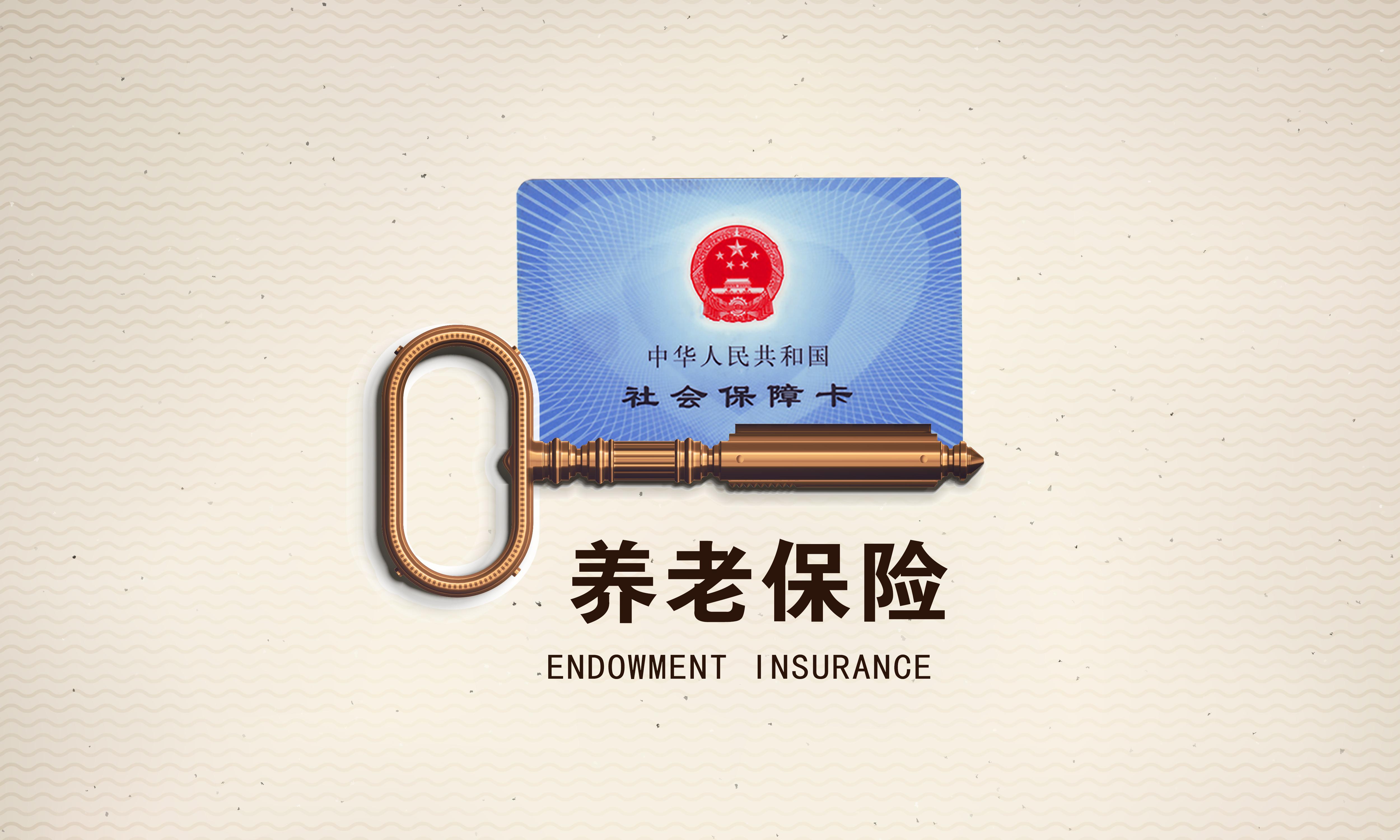 雁工云资讯87期:官宣!相关灵活就业人员政府将补贴70%社保?