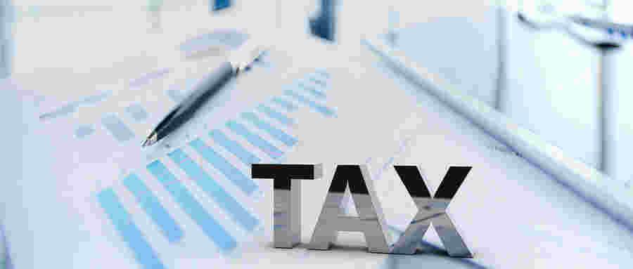 小微企业免征增值税优惠政策有哪些?