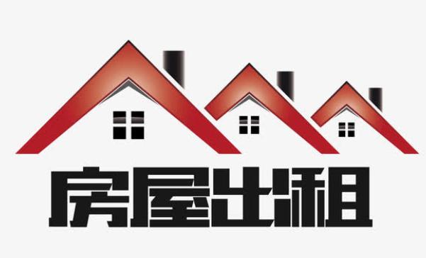房屋租赁税减免政策