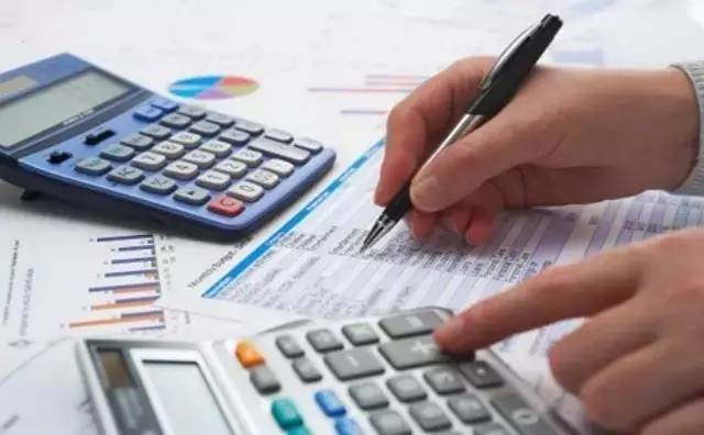 企业要缴纳哪些税?