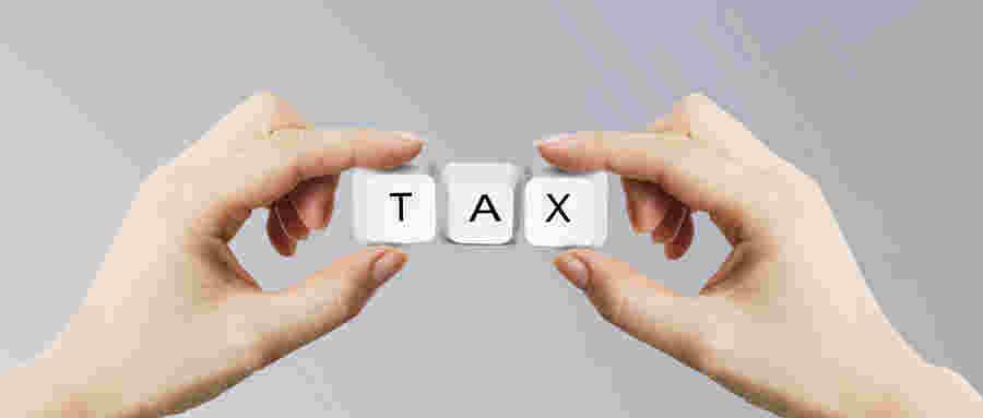 小规模纳税人服务费是什么?税率是多少?