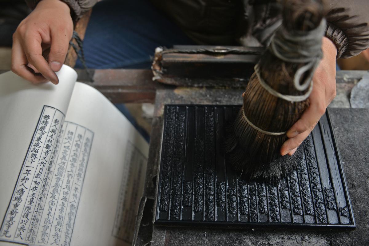 2021年丝印特印行业税收筹划方案