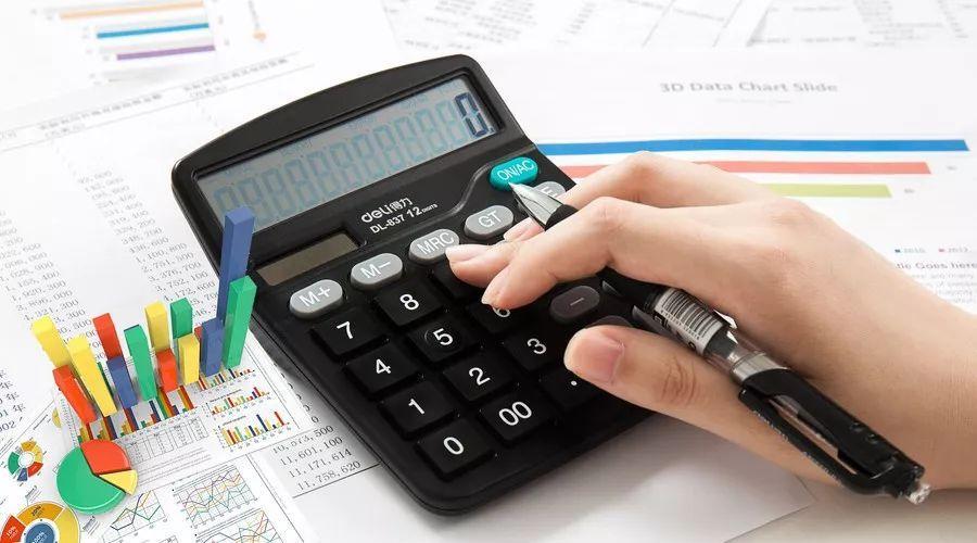 最新!2021年财会行业税收筹划方案!