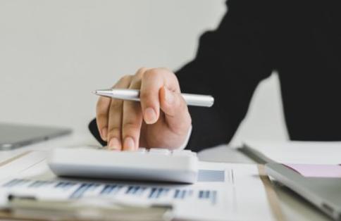 兼职人员工资个税怎么处理?如何缴纳个税呢?