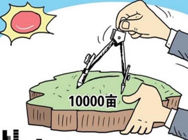 土地返还款企业所得税,这几个节税方案值得掌握