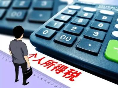 个税记录能作为贷款证明吗?