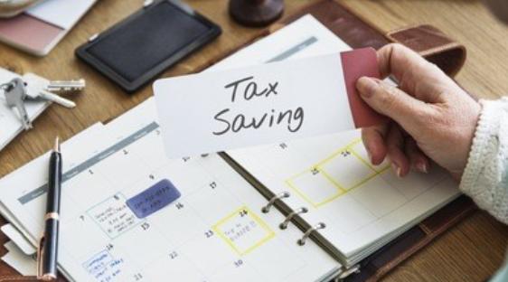 税收筹划的方式有哪些?企业的税收筹划有哪些方法?