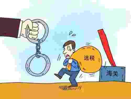 对外虚开增值税销项发票,北京宝源广聚商贸有限公司被罚