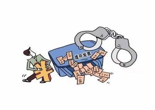近日,重庆警方摧毁一特大虚开发票犯罪网络