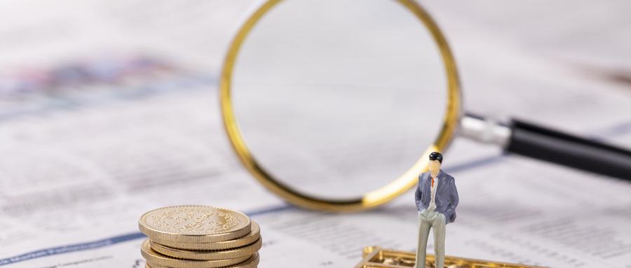 个税改革与企业所得税有哪些变化?