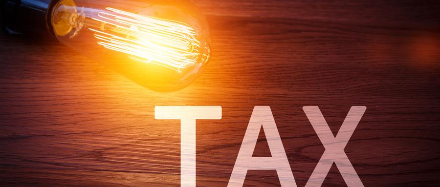 小微企业所得税计算方式介绍