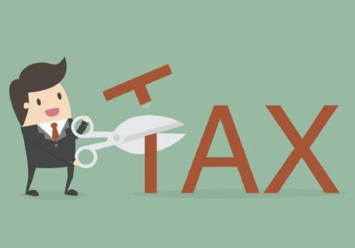 核定征收,公司税收能够节省吗?