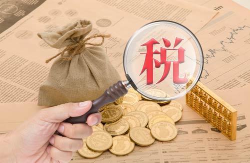 北京一企业偷税近38万被罚!
