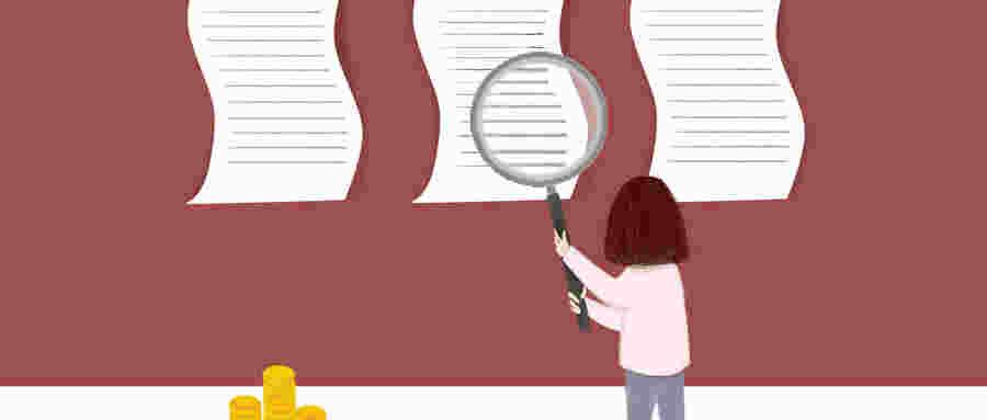 增值税税收优惠都有哪些?增值税有哪些优惠政策?