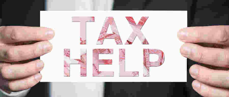 企业怎么写进项税转出自查说明?