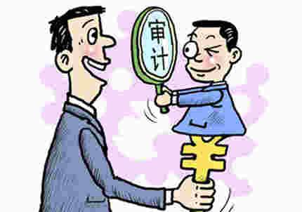 公司财务审计有哪些查账技巧?