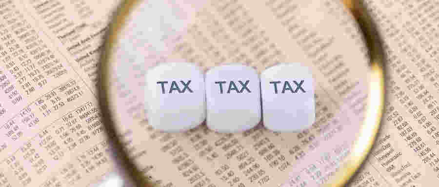 高温补贴要交个人所得税吗?