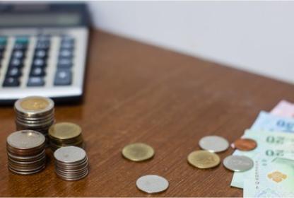 专家劳务费发放标准是多少?