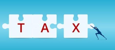 小规模纳税人核定征收税率