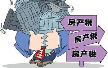 捷税宝带你了解房产税的税收筹划