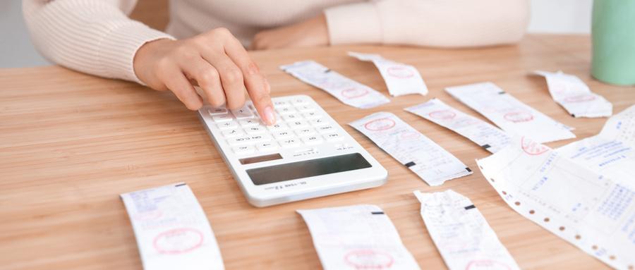企业无票支出利润怎么解决才能够降低?